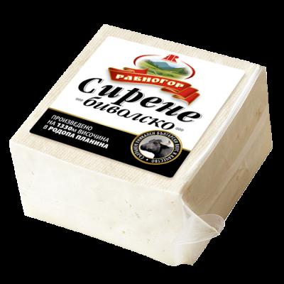 Сирене от биволско мляко